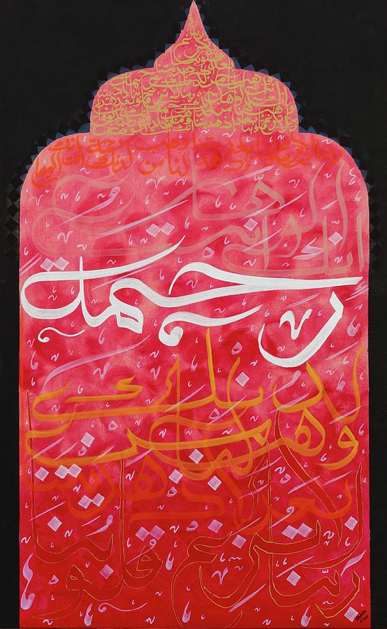 Arch of Mercy by Faraz Khan