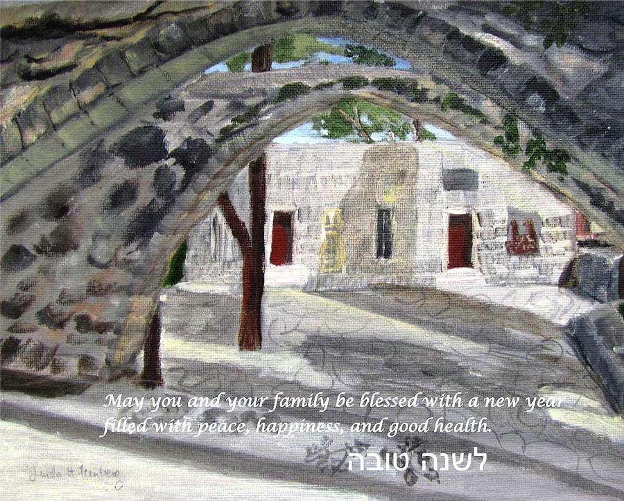 Arches at Ein Hod by Linda Feinberg
