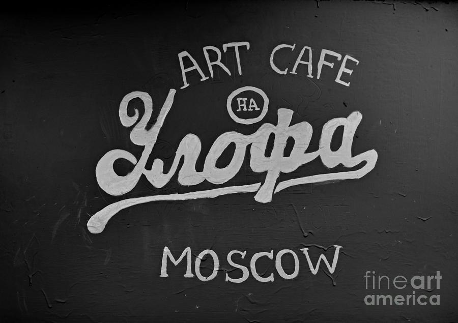 Sign Photograph - Art Cafe Sign by Steven Liveoak