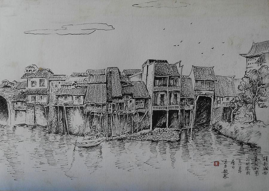 Landscape Painting - Asian Landscape 1 by Min Wang
