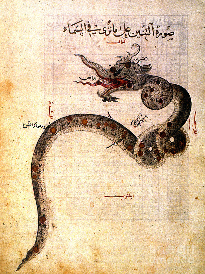 1437 Photograph - Astronomy: Arabic Ms by Granger