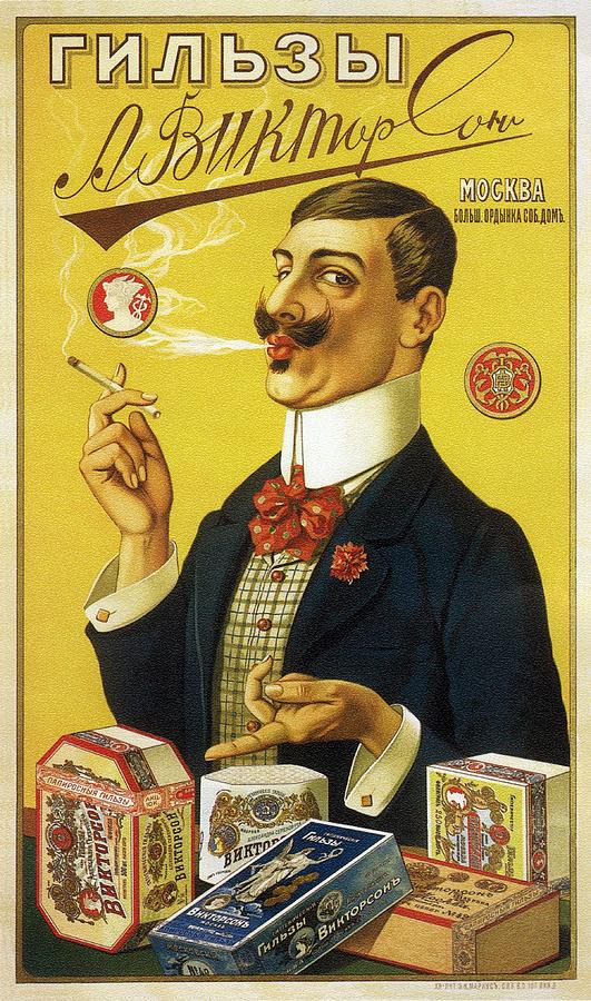 A.viktorsons Cigarette-papers - Vintage Russian Advertising Poster Mixed Media