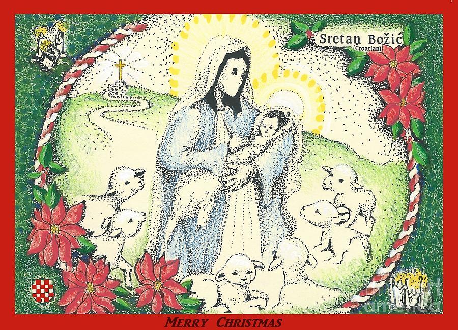 Baby Jesus in Medjugorje by Christina Verdgeline