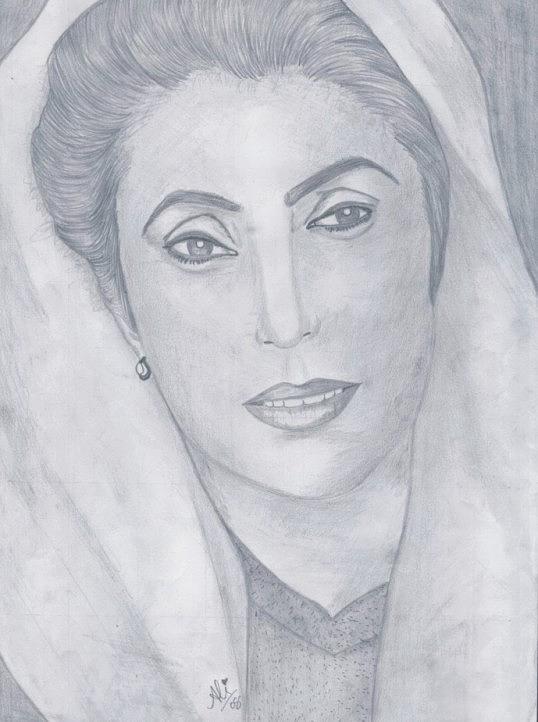 Be Nazir Drawing by Bobby Dar