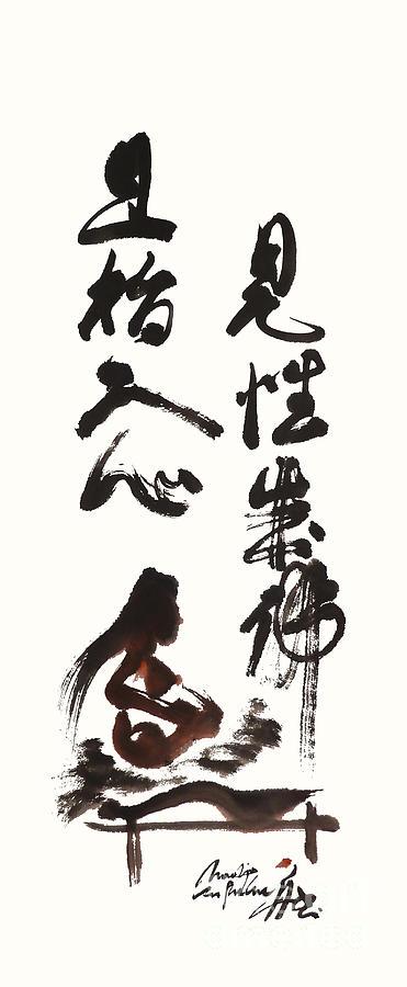 Zen Painting - Becoming The Buddha by Nadja Van Ghelue