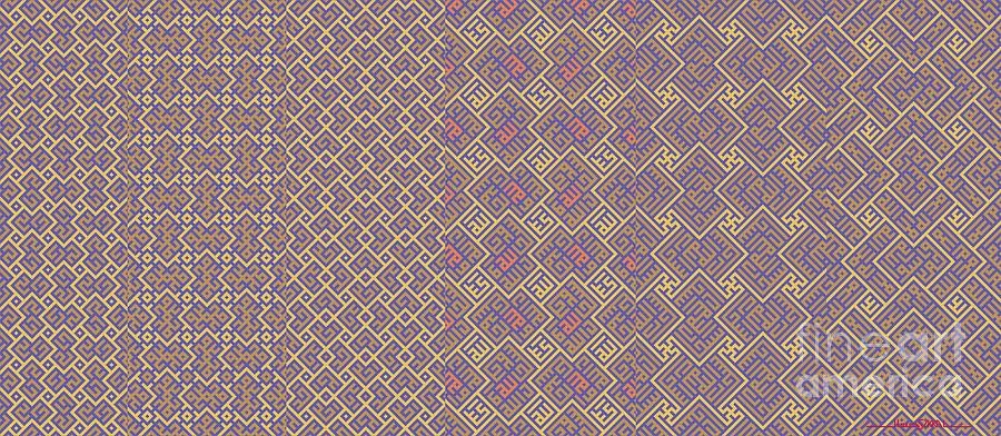 Bibi Khanum DS Patterns Mug No.6 by Mamoun Sakkal