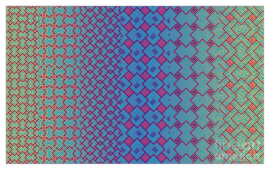 Bibi Khanum Ds Patterns No.3.1 by Mamoun Sakkal
