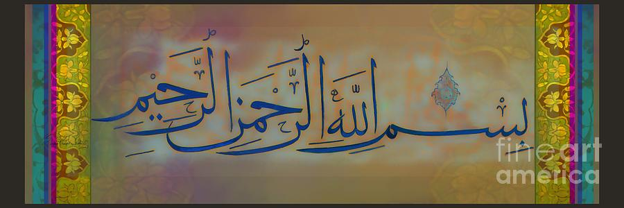 Allah Painting - Biismillah-1 by Seema Sayyidah