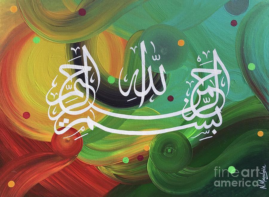 Bismillah-Arahman-Arahim by Nizar MacNojia