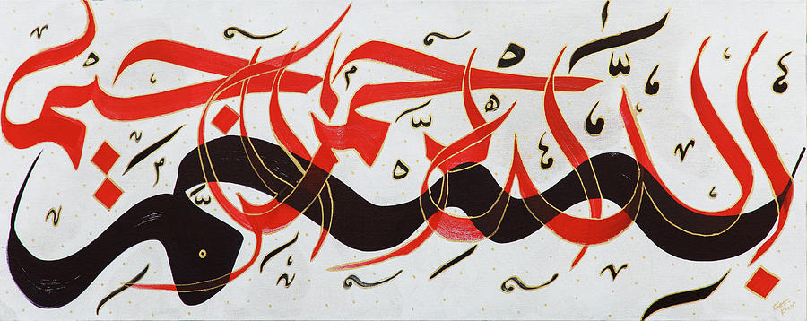 Bismillah in Bold Silver and Red Colors by Faraz Khan