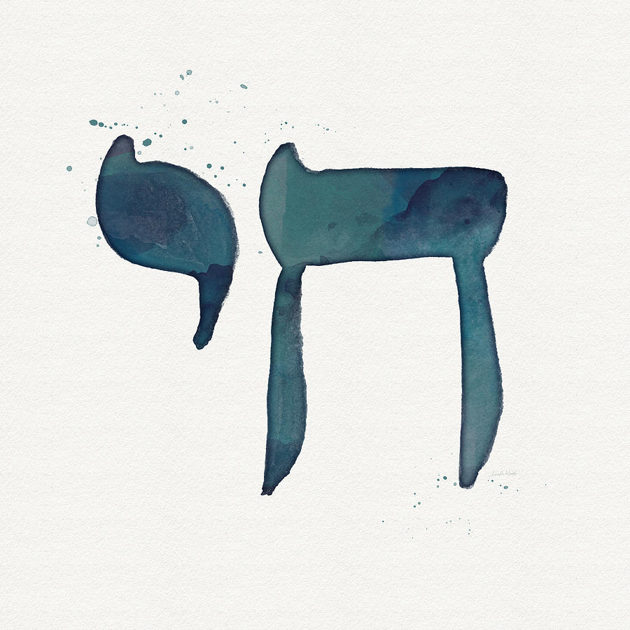 Chai Painting - Blue Chai- Hebrew Art By Linda Woods by Linda Woods