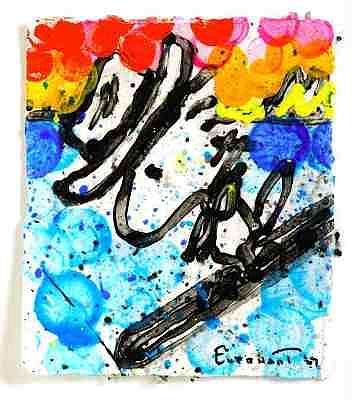 Boom Shaka Laka Laka No. 106  Painting by Tom Everhart