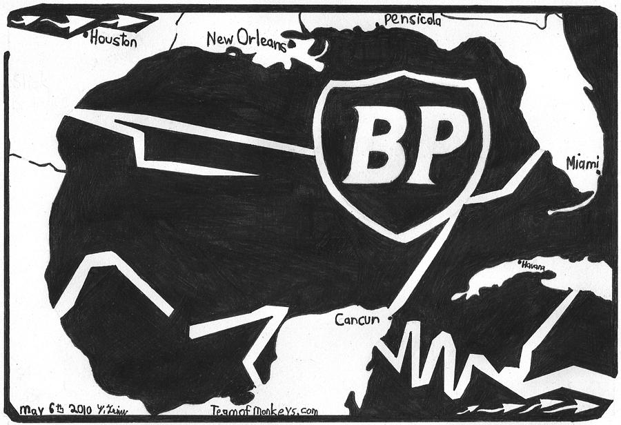 Oil Drawing - Bp Oil Slick by Yonatan Frimer Maze Artist