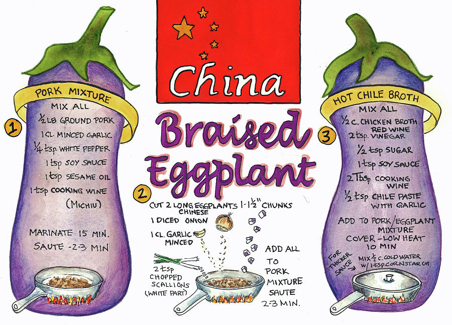 Braised Eggplant by Diane Fujimoto