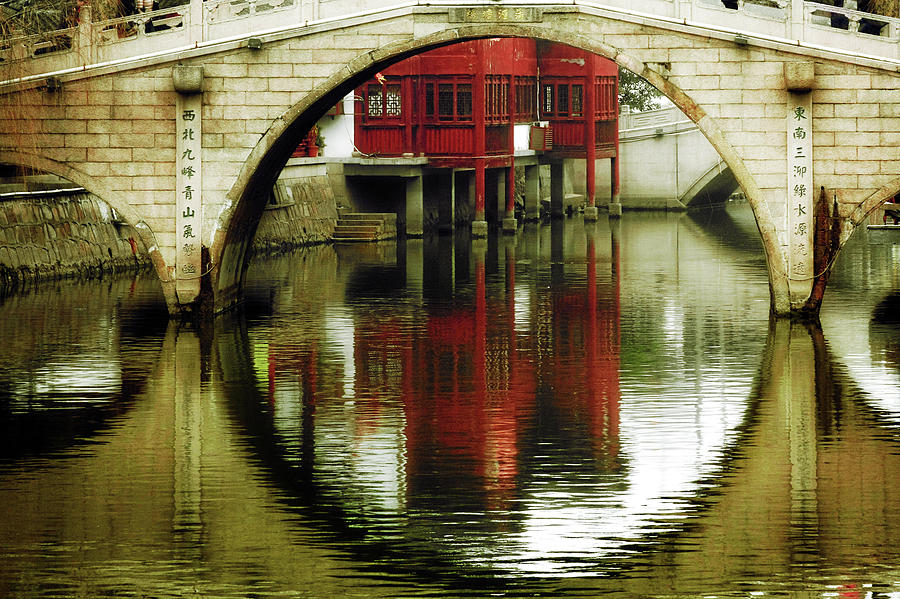 Water Town Photograph - Bridge Over The Tong - Qibao Water Village China by Christine Till