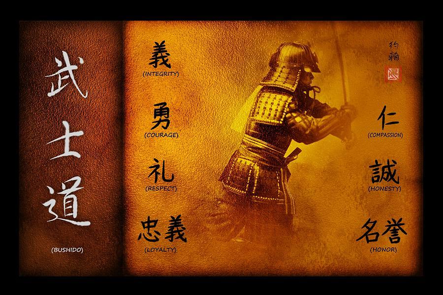 the history of the samurai and the bushido code Bushido: way of total bullshit everything tom cruise taught but as bushido's precarious history including a glorified samurai class and bushido code.
