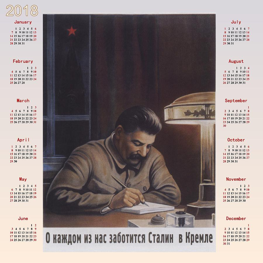 Joseph Stalin Drawing - Calendar 2018 Soviet Poster 1940 by Soviet Art