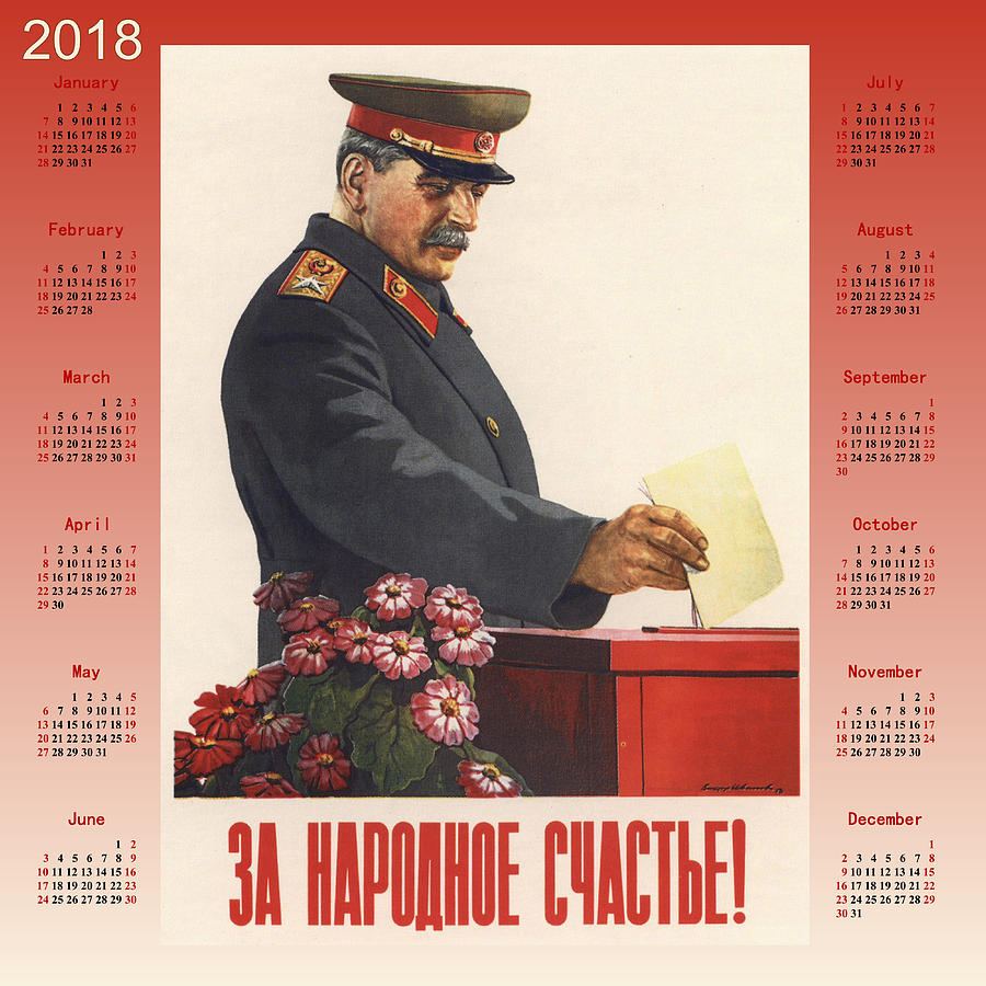 calendar 2018 soviet poster 1950 drawing by soviet art