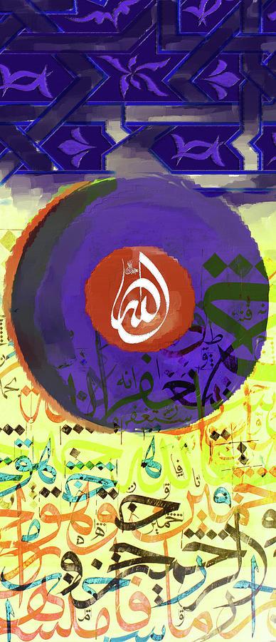 calligraphy 155 4 painting by mawra tahreem fine art america