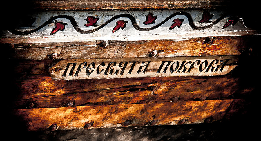 Loriental Photograph - Carved Wooden Boat Name by Loriental Photography