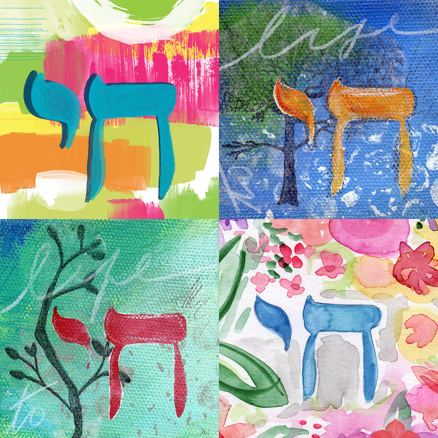 Chai Collage Contemporary Jewish Art By Linda Woods