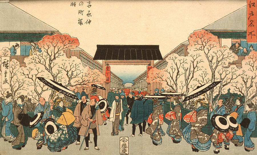 Cherry Painting - Cherry Blossom Time in Nakanocho by Hiroshige