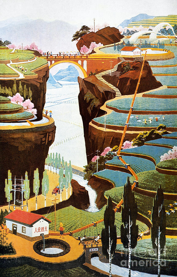 China: Poster, 1975 Painting by Granger