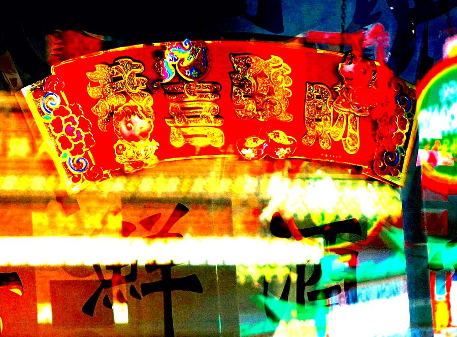 Abstract Photograph - Chinatown Window Reflection 4 by Marianne Dow
