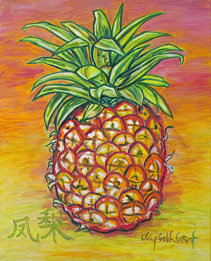 pineapple painting. Pineapple Painting - Chinese By Elizabeth Graf E