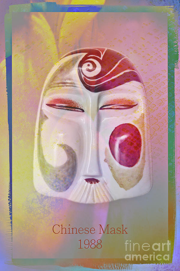 Chinese Porcelain Mask Pink Photograph