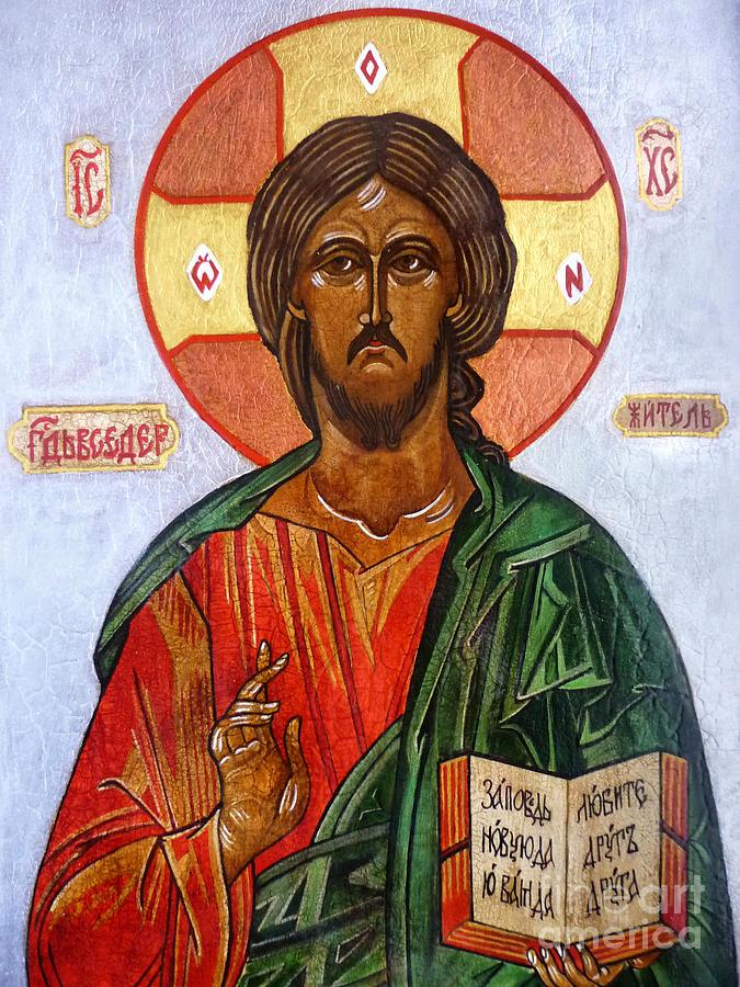 Christ The Pantocrator I Painting