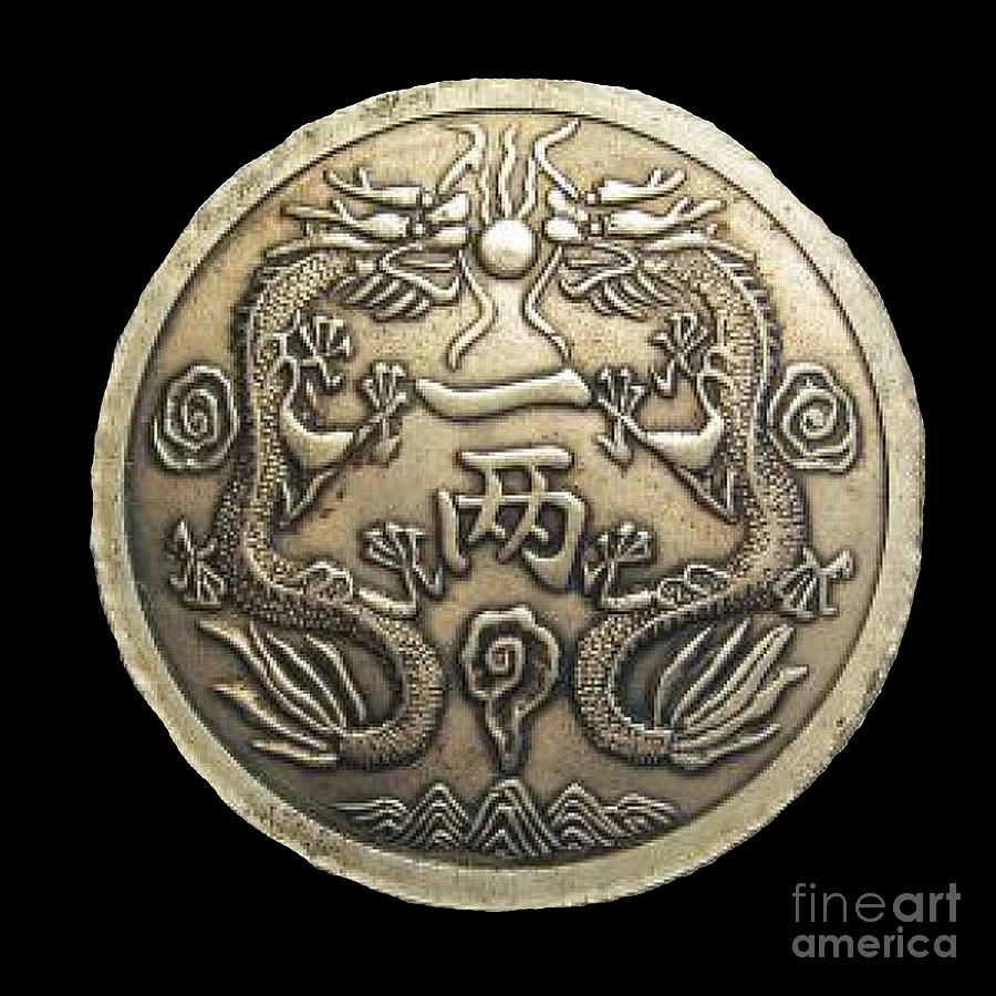 Currency Photograph - Coin Asian by Jost Houk