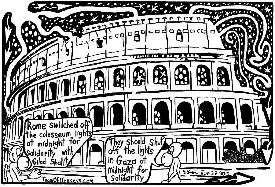 Maze Drawing - Colosseum Blackout For Gilad Shalit Maze Cartoon By Yonatan Frimer by Yonatan Frimer Maze Artist