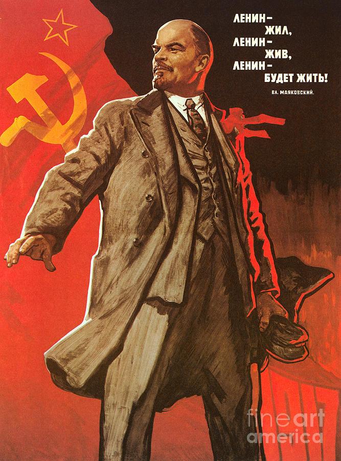 1967 Photograph - Communist Poster, 1967 by Granger