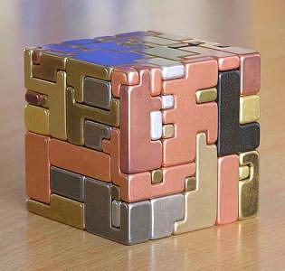 Conundrum III- Puzzling Cube  Sculpture by Gare Maxton