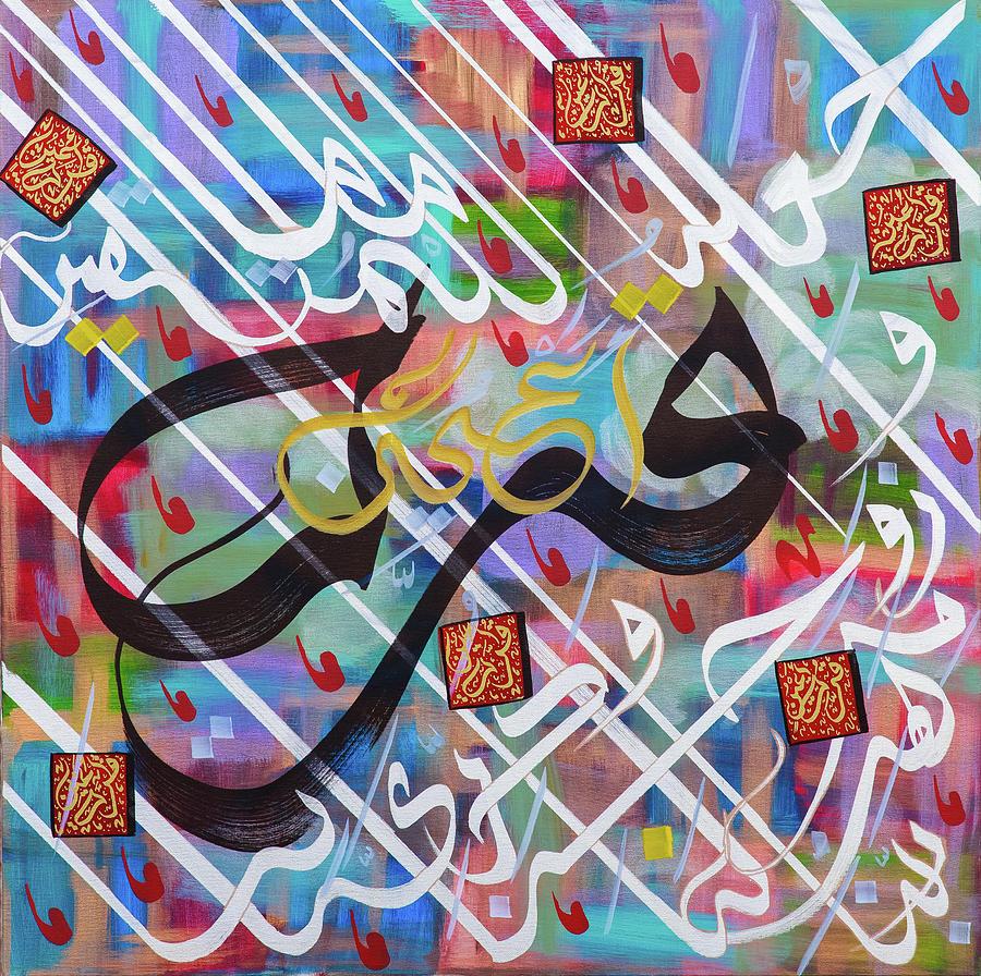 Coolness of the Eyes - dua by Faraz Khan