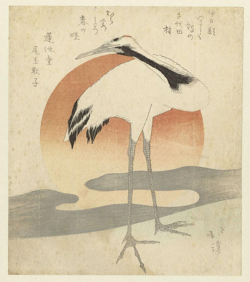 Duck Painting - Crane For The First Sunrise Of The Year, Totoya Hokkei, C. 1821 by Totoya Hokkei