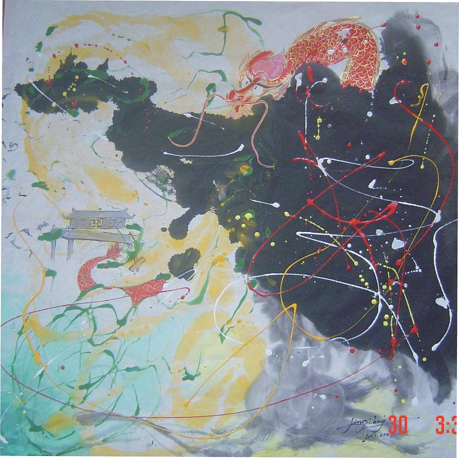 Remarkable Painting - Cx 003 Remarkable Original And Forceful by Mojie Wang
