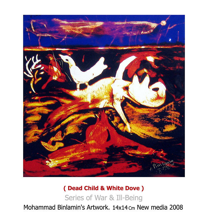 Dead Child And White Dove Painting by MBL Binlamin