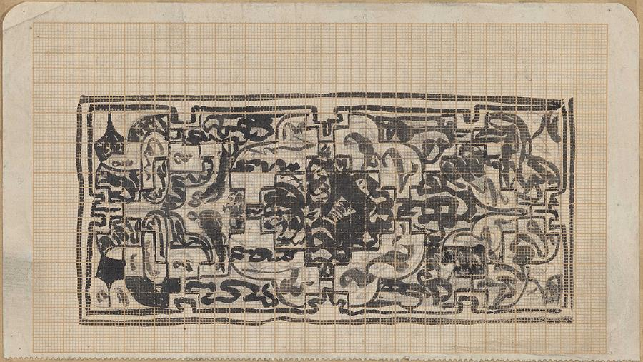 Pattern Painting - Design For A Binding For Charivaria, Carel Adolph Lion Cachet, 1874 - 1945 by Artistic Rifki