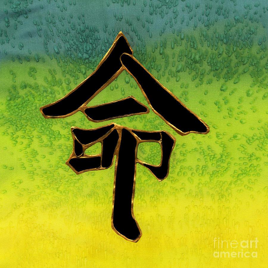 Destiny Kanji Painting - Destiny Kanji by Victoria Page