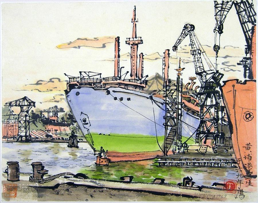 Ship Painting - Dock Yard In Shanghai by Ying Wong