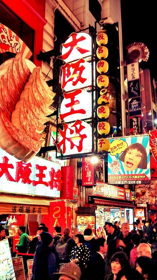 Japan Photograph - Downtown Osaka Japan  by Bill Hamilton