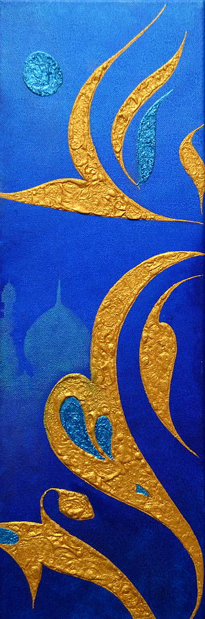 Dream Painting - Dream N Two by Riad Belhimer