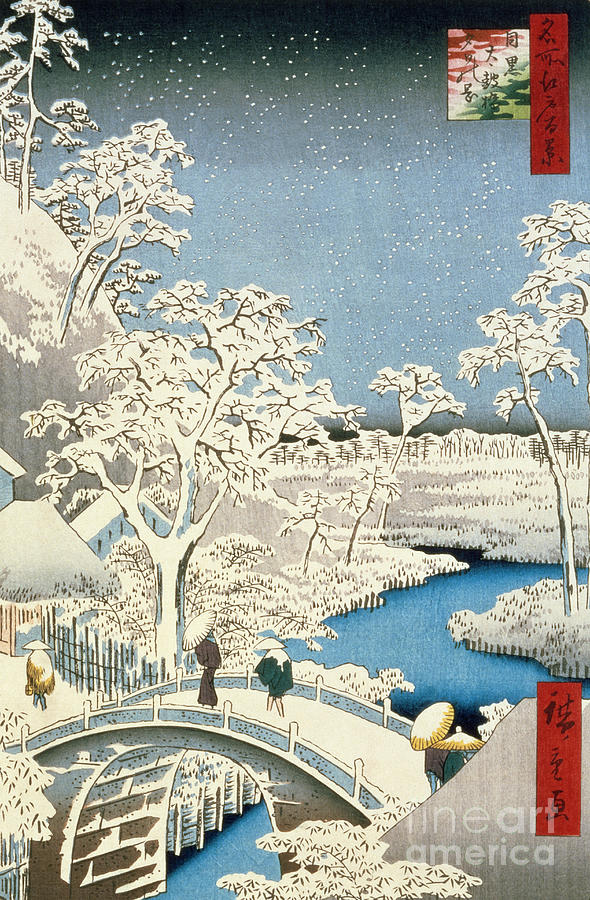 Drum Painting - Drum Bridge And Setting Sun Hill At Meguro by Hiroshige