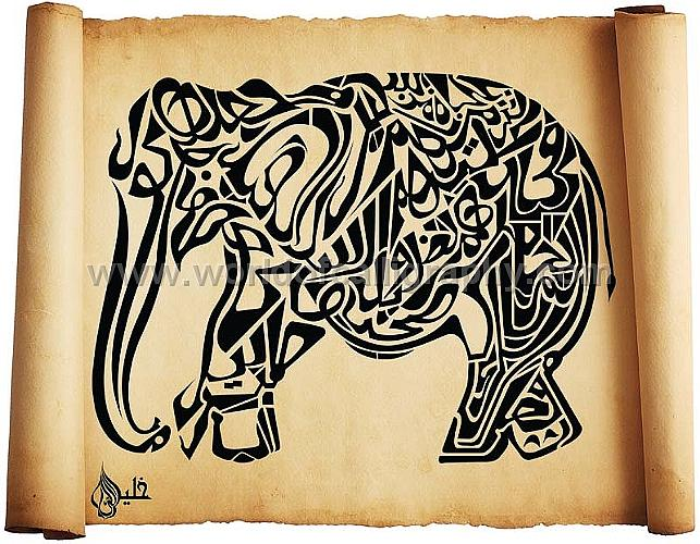 Calligraphy Drawing - Elephant by Khaleelullah Chemnad
