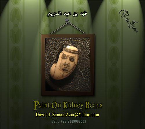 Fahad Painting by Davood Zamani