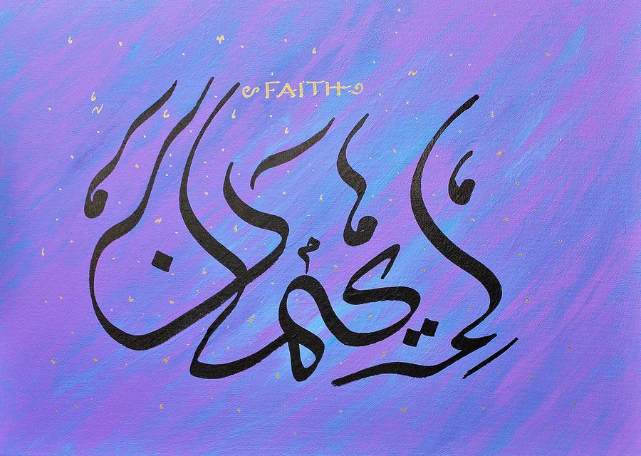 Faith vibrant by Faraz Khan
