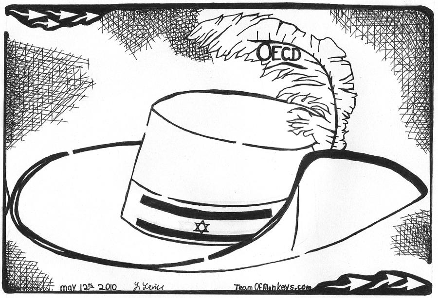 Oecd Drawing - Feather In Israel Hat By Yonatan Frimer by Yonatan Frimer Maze Artist