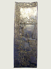 Metal Relief - Fire In The West by Don Thibodeaux